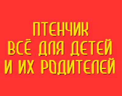 Chickabiddy.ru