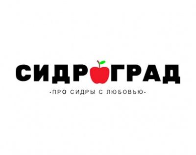 Сидроград